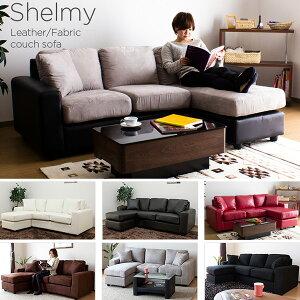 �ե��֥�å������ʡ����ե�/Shelmy