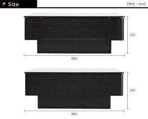 収納付きローテーブル/Arly正方形80×80cmテーブルガラス天板アッシュ材
