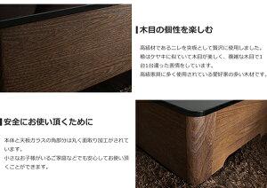 収納付きテーブル/Arly長方形ニレ材タイプローテーブルセンターテーブルガラステーブル
