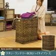 【代引不可】 アジアン家具 ラタン ランドリーBOX (ハイタイプ)・大 ランドリーボックス