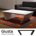 ハイグロス仕上げ センターテーブル / Giusta