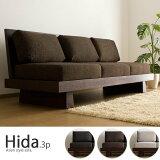 ���ե� ���ե��� 3�ͳݤ� / Hida ��������� ���åɥե졼�� ���� ���� sofa