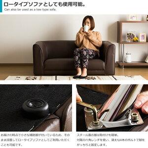 ソファソファーレザーソファ2人掛け/Reitz肘付きアームレスト2P合成皮革sofa