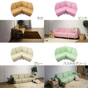��3�ͳݤ��ۥ쥶��������ץ��ե����å�/ELLE-armchairɪ�դ������פ�1�ͳݤ����Ȥ߹�碌���ե����ե?sofa