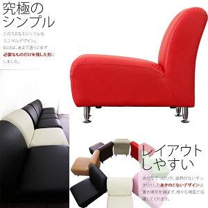 シンプルなかたちのソファ