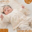 新生児赤ちゃん用 リボンカーディガン!防寒対策に 秋 冬 女の子におすすめ アモローサマンマ Amorosa mamma ベビー服 送料無料 送料込み