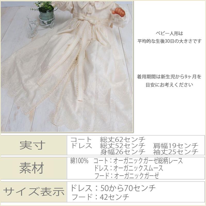 新生児 赤ちゃん用 ベビーセレモニードレス お...の紹介画像2