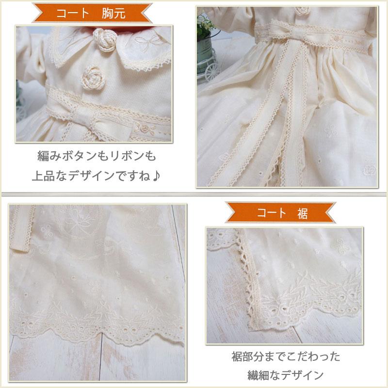 新生児 赤ちゃん用 ベビーセレモニードレス お...の紹介画像3