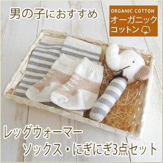 有機棉襪套襪子,在具有 cagolapping 的日本男孩的聖誕老人的三件套 !