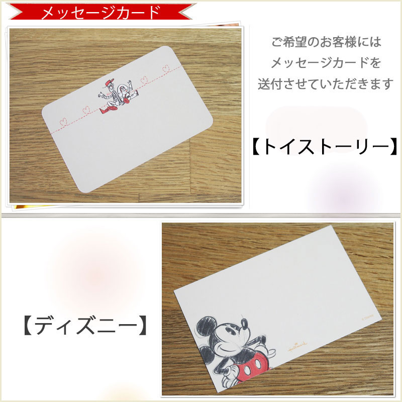 当店で商品お買い上げのお客様限定!メッセージカード 無料