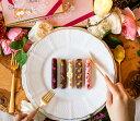 【※出荷可能日: 2月27日~】「スイートワルツ 10本入」…「堂島ロール」のモンシェールから | 大阪 お土産 お取り寄せスイーツ お菓子 クッキー ギフト チョコ インスタ映え かわいい チョコレート 焼き菓子 バレンタイン 贈り物 職場