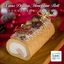 「クリスマスの堂島モンブランロール」 クリスマスケーキ 堂島...