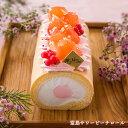 【送料無料】「堂島サワーピーチロール」 プレゼント スイーツ ロールケーキ ロール