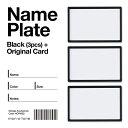 《ネコポスOK ※8セットまで》名刺サイズのネームプレート3枚入り(ブラック)