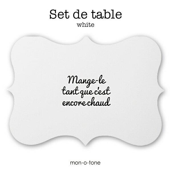 Set de table(ホワイト)