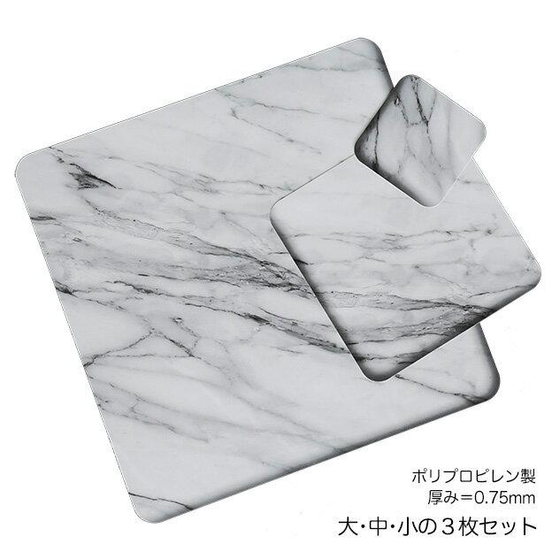 □大理石柄スクエアマット3枚セット
