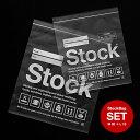 《ネコポスOK ※1セットまで》StockBagセット(M20枚+L13枚)