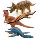 大感謝価格『ビニールモデル陸・海・空恐竜4体セット(70673-70671-70689-70674)』【5月頃出荷】『メーカー直送品。代引不可・同梱不可・返品キャンセル・割引不可』