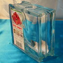 『ガラスブロック 形口 貯金箱 募金箱ガラスブロック』(割引不可)おしゃれ 飾り インテリア『直送品。代引・同梱・返品・キャンセル・割引不可』(別途品)売れるガラスブロック♪【ガラスブロック 円形口 貯金箱 募金箱ガラスブロック】おしゃれ 飾り インテリア