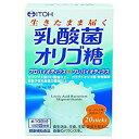 【大感謝価格】乳酸菌オリゴ糖 2g×20包