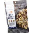 【大感謝価格 】デルタ ロカボナッツ燻製仕込み 72g×3個セット