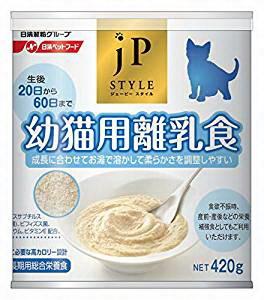 JPスタイル幼猫用離乳食420gペット猫用品キャットフード幼猫用離乳食粉末タイプ栄養食品