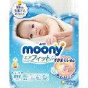 【大感謝価格】【6個セット】ムーニーエアフィット新生児 90枚×6個セット