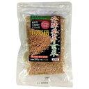 『発酵発芽玄米 300g』(割引不可)健康食品 健康米 発芽玄米 ミネラル 栄養 食物繊維 無添加『発酵発芽玄米 300g』
