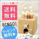 Bnr_bingo_ol_7