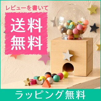 Kiko + gatcha gatcha Gacha wood toy play House too! Baby gifts and birthday gifts to popular color gatchagatcha