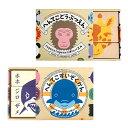 tupera tupera (ツペラツペラ) へんてこどうぶつえん 木製 知育パズル 知育玩具【日本...