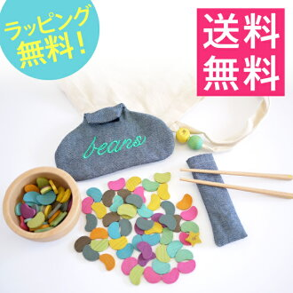 マメオハジキ (木瓣) 餐具 (木制玩具玩具) 也 ! 在瞬間的 Gg * 夫人 ohagki ohagiki) 更好地學習 & 編號或作為多米諾骨牌,塊 (塊) 顏色 ♪ 你筷子 ! 嬰兒禮物和生日禮物 !