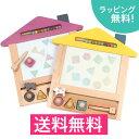 【送料無料】gg* oekaki house おえかきボード お絵描きボード お絵かき ボード おえかきハウス誕生日プレゼントに! kiko おもちゃ 出産祝い 誕生日 1歳 2歳 3歳 女 男 子供 女の子 男の子 知育玩具