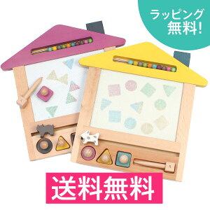 【送料無料】gg* oekaki house おえかきボード お絵かき ボード おえかきハウス kiko おもちゃ 出産祝い 誕生日 1歳 2歳 3歳 女 男 女の子 男の子 知育玩具