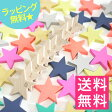 【送料無料】kiko+ tanabata 木製星形ドミノ ドミノ倒し【出産祝い 誕生日 1歳 2歳 3歳 4歳 男 女】 七夕 飾り