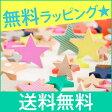 【送料無料】kiko+ tanabata cookies(タナバタクッキー) 木製星形ドミノセット ドミノ倒し 出産祝い 誕生日 1歳 2歳 3歳 4歳 誕生日プレゼント 女 男 女の子 男の子 知育玩具 kiko+ gg* 七夕 飾り