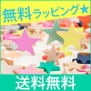 �y���������zkiko+ tanabata cookies(�^�i�o�^�N�b�L�[) �ؐ����`�h�~�m�Z�b�g