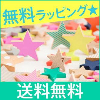 奇哥 + 七夕 cookie (cookie 七夕) 木星級 ドミノセット 木制玩具多米諾骨牌塊房子慶祝在禮品禮物奇哥 +