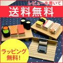 Bnr_sushi_r
