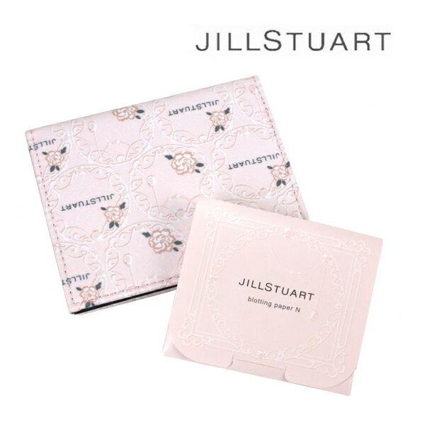 メール便対象ジルスチュアートJILLSTUARTフェイスケア化粧メイクコスメあぶらとり紙ブロッティン