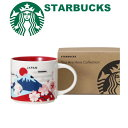 STARBUCKS スターバックス コーヒー スタバ☆日本限定 You Are Here Colle