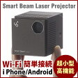UO Smart Beam Lesar Projector