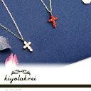 ミニクロスネックレス◆赤珊瑚 サンゴ K10 10K 10金 プレゼント ミニ プチ 小さい クロス 十字架【RCP】【P16Sep15】