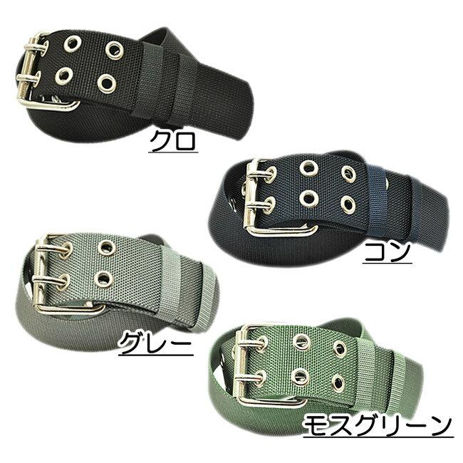 【KASAJIMA】作業ベルト 日本製 バック...の紹介画像2