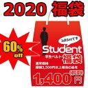 【予約】【福袋 2019】学生ベルト2本+レザー小物=350...