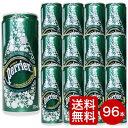 ペリエ perrier プレーン 330ml 缶 96缶入り 2個口発送