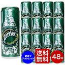【訳あり】ペリエ perrier プレーン 330ml 缶 1箱48缶入り 1個口発送 状態:外装に汚れやキズあり