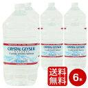 クリスタルガイザー CRYSTAL GEYSER オランチャ水源 3.78L(1ガロン) 1箱6本入り 1個口発送