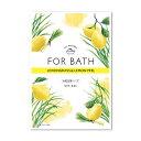 FOR BATH フォアバス レモングラス&レモンピール 10g【ネコポス便8個までOK】