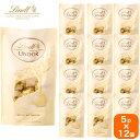 【12個セット】lindt リンツ チョコレート lindor リンドール ホワイトパック 5p×12